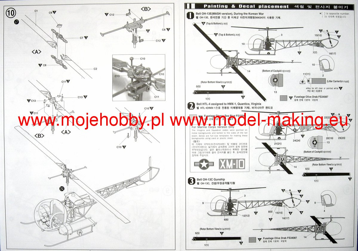 Bell 47d  Mash  Academy 2194